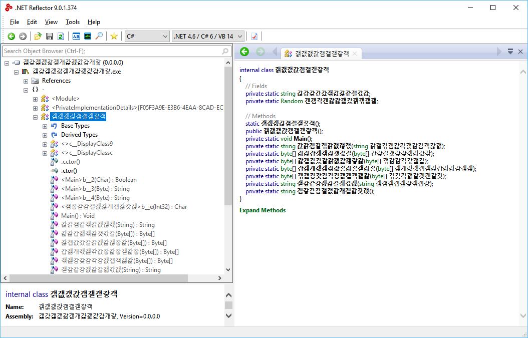 umair-akbar-decompiled - Self-Morphing C# Binary
